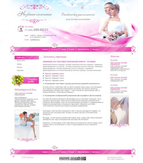 знакомства нижнего новгорода брачное агентство